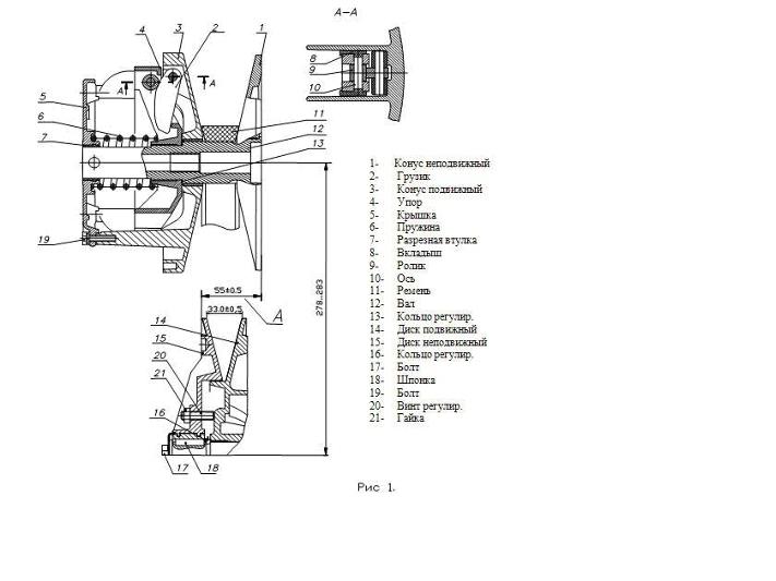 Инструкция по эксплуатации вариатора сафари